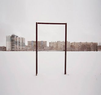 Stadium in winter, Vyshneve